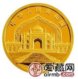 广西壮族自治区成立50周年金银币1/4盎司激情乱伦