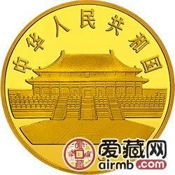 中国古代名画系列金银币1/4盎司郎世宁所绘《孔雀开屏图》金币