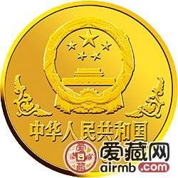 中国癸酉鸡年金银铂币1盎司刘奎龄所绘《双鸡图》激情乱伦