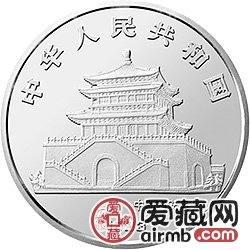 中国癸酉鸡年金银铂币5盎司白铭所绘《天地皆春》银币