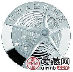 中國探月首飛成功金銀幣1盎司銀幣