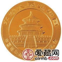中国民生银行成立10周年金银币1/4盎司熊猫加字金币