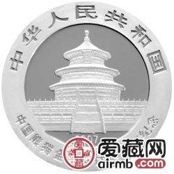 熊猫激情乱伦发行25周年金银币2003年熊猫普制激情乱伦