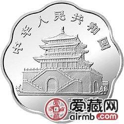 中国癸酉鸡年金银铂币2/3盎司徐悲鸿所绘《雄鸡图》梅花形银币