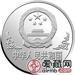 中国癸酉鸡年金银铂币1盎司刘奎龄所绘《双鸡图》铂币