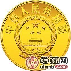 中國杰出歷史人物金銀幣1/3盎司毛澤東金幣