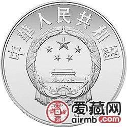 中国杰出历史人物金银币22克朱德银币