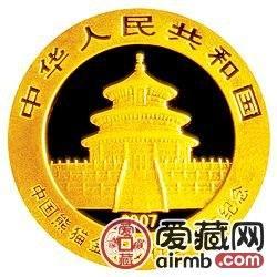 熊猫金币发行25周年金银币2000年熊猫普制金币