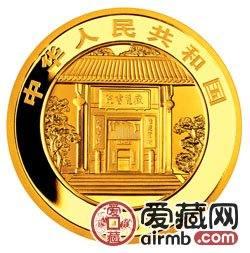岳麓书院金银币1/2盎司岳麓书院讲堂金币