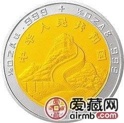 1994版龙凤双金属币