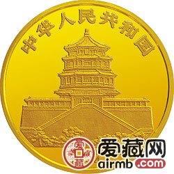 1994版麒麟双金属币1公斤麒麟送子金币