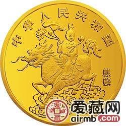 1994版麒麟双金属币1盎司独角兽金币