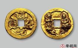 淳化元宝的收藏价值有多大 其价值体现在哪