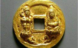宋朝淳化元宝价值几何 淳化元宝值得收藏吗