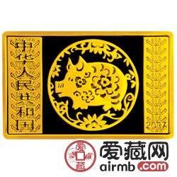 2007中国丁亥猪年金银币5盎司长方形激情乱伦