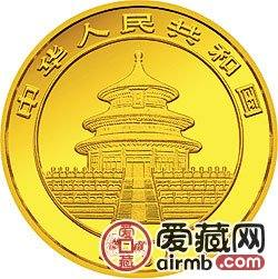 1994版熊猫金银铂及双金属币1盎司熊猫金币