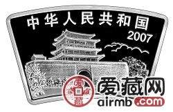 2007中国丁亥猪年金银币1盎司扇形银币