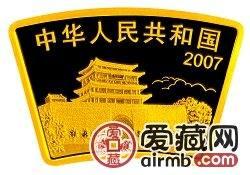 2007中国丁亥猪年金银币1/2盎司扇形金币
