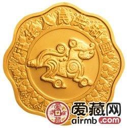 2006中国丙戌狗年金银币1/2盎司梅花形金币