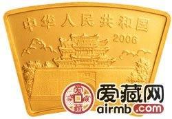 2006中国丙戌狗年金银币1/2盎司扇形金币