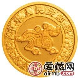 2006中国丙戌狗年金银币1/10盎司金币