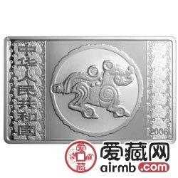2006中国丙戌狗年金银币5盎司长方形银币