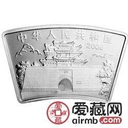 2006中国丙戌狗年金银币1盎司扇形银币