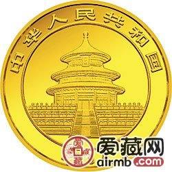 1994年熊猫金银铂及双金属币1/10盎司熊猫金币