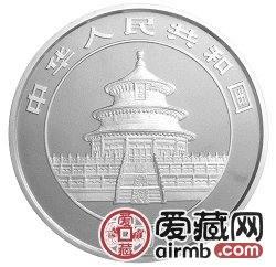 2006版熊猫金银币1公斤熊猫银币