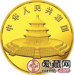 1994年熊猫金银铂及双金属币12盎司熊猫金币