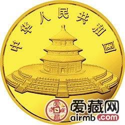 1994年熊猫金银铂及双金属币5盎司熊猫金币