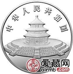1994版熊猫金银铂及双金属币5盎司熊猫银币