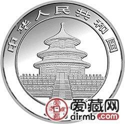 1994版熊猫金银铂及双金属币1/2盎司熊猫银币