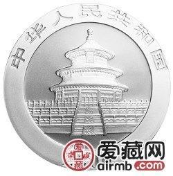 2006版熊猫金银币5盎司银币