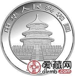 1994版熊猫金银铂及双金属币1/10盎司熊猫铂币