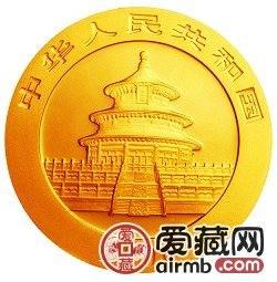 2006版熊猫金银币5盎司熊猫金币
