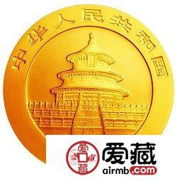 2006版熊猫金银币5盎司熊猫激情乱伦