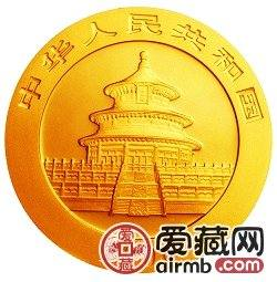 2006版熊猫金银币1盎司熊猫金币