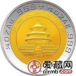 1994版熊猫双金属币