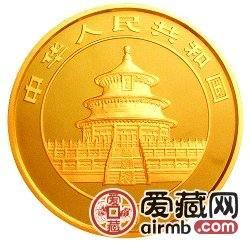 2006版熊猫金银币1/2盎司熊猫金币