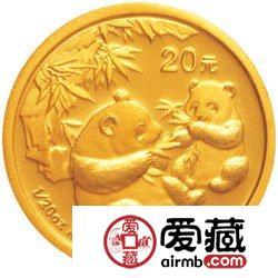 2006版熊猫金银币1/20盎司熊猫金币
