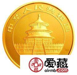 2006版熊猫金银币1/20盎司熊猫激情乱伦