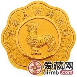 2005中国乙酉鸡年金银币1/2盎司梅花形金币