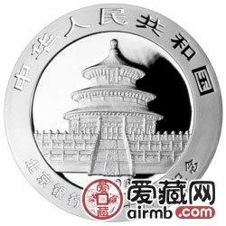 北京银行成立10周年金银币1盎司熊猫加字银币