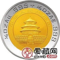 1994年熊猫双金属币