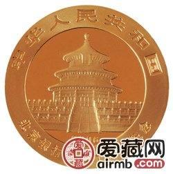 北京银行成立10周年金银币1/4盎司熊猫加字金币
