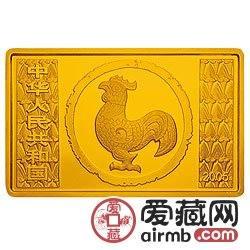 2005中国乙酉鸡年金银币5盎司长方形激情乱伦