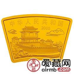 2005中国乙酉鸡年金银币1/2盎司扇形激情乱伦
