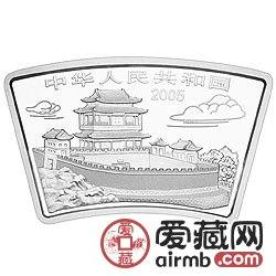 2005中国乙酉鸡年金银币1盎司扇形银币