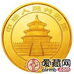 2005版熊猫贵金属纪念币1/10盎司金币